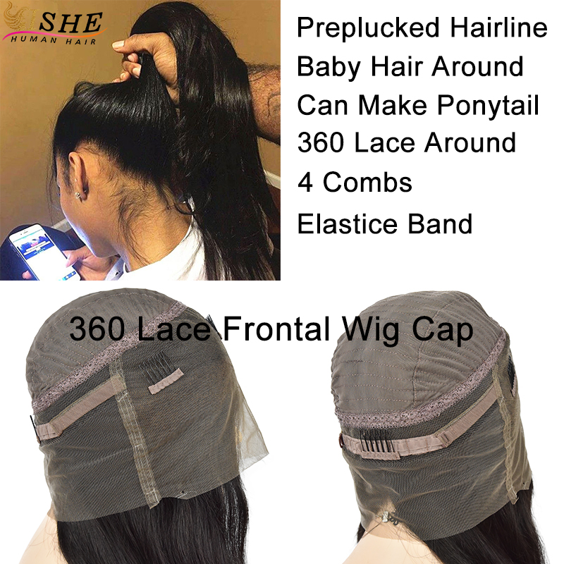 360 frontal lace cap