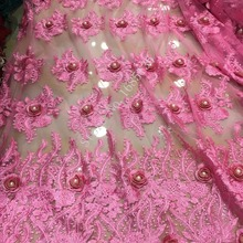 Необычная 3d Цветочная французская чистая кружевная ткань высокого качества MINGYU.C-110106 африканская кружевная ткань для сексуального платья с бисером