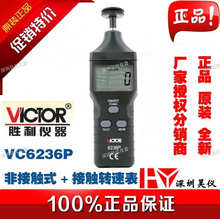 6236 non-contact type contact tachometer