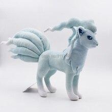 Free Shipping 9″25cm  Alola Ninetales Animals Plush Doll Stuffed Soft For Kids Best Gift