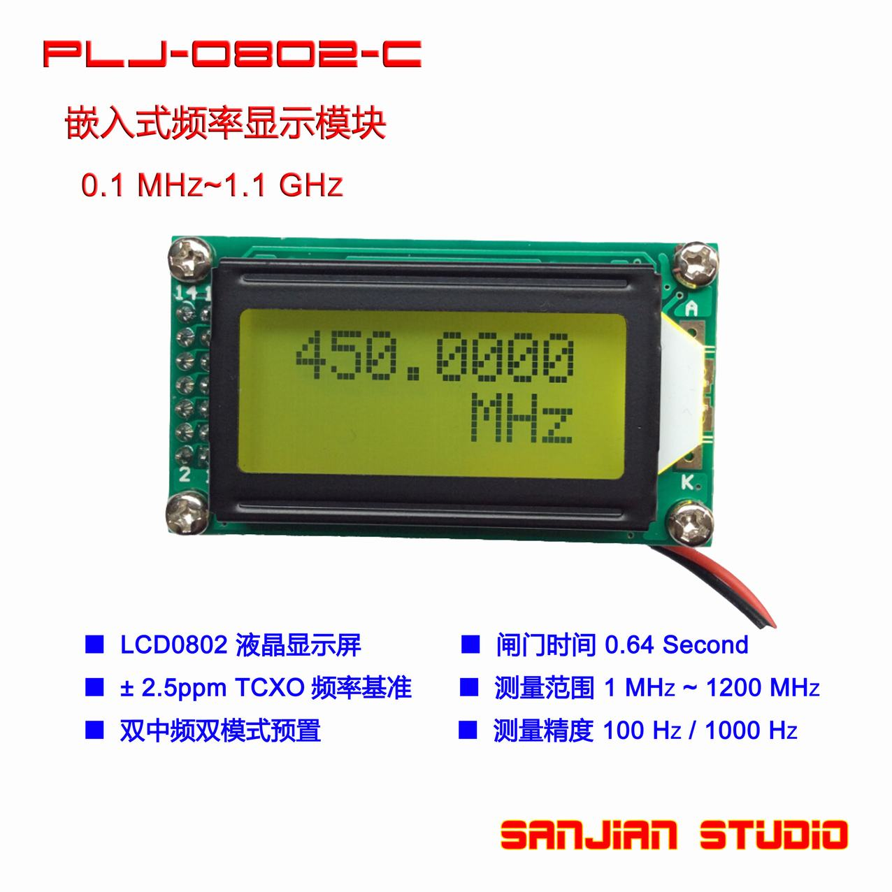 PLJ-0802-E frequency meter frequency display component frequency measurement module 1MHz~1200MHzPLJ-0802-E frequency meter frequency display component frequency measurement module 1MHz~1200MHz