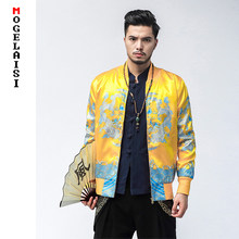 Chinese Dragon Men Jackets Printed Rib Sleeve Men Coat Yellow Jackets Autumn Spring Fashion Jacket Men Clothes size M-5XL J97(China)