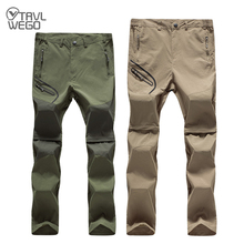 TRVLWEGO Men Quick Dry Outdoor Outing Pants Waterproof Trekking Hiking Summer Hunting Fishing Climbing Lightweight