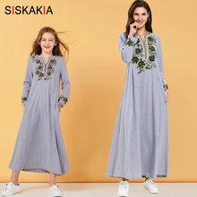 Casual Muslim Family Matching Clothes Autumn 2019 Arabian Mo