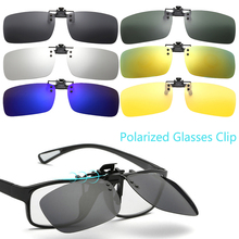 Unisex Polarized Clip On Sunglasses Near-Sighted Driving Night Vision Lens Anti-UVA Anti-UVB Sunglasses Clip