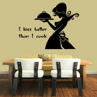 I Kiss Better Than I Cook Wall Decals Decor Kitchen Art Design Chef Wall Stickers Murals