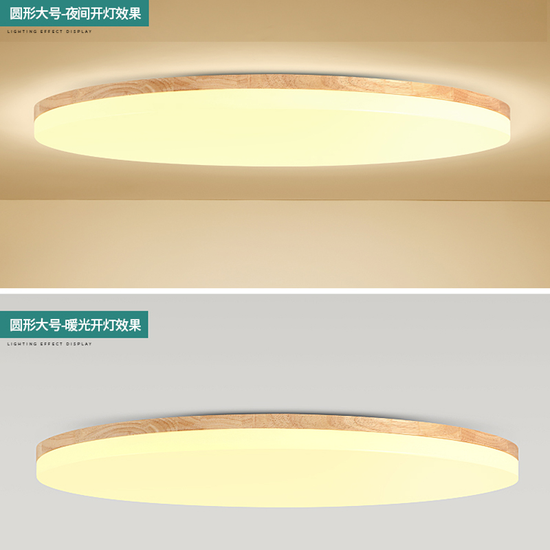 15 Ultra Modern Ceiling Designs For Your Master Bedroom: Led Ultra Thin Wooden Ceiling Lamps Ceiling Lights For