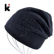 Kobieta czapka Bonnet jesień i czapki zimowe czapka w stylu hip hop kwiat z kryształkiem czapki dla kobiet czapki kominiarka damska Skullies