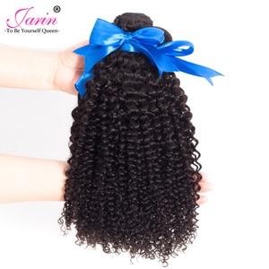 Image 4 - Жарин кудрявые волосы человеческие волосы 4 пряди индийские волосы для наращивания 8 26 дюймов натуральный цвет волосы remy 1B Бесплатная доставка UPS/DHL