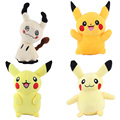 Poke doll Sun/Moon Pikachu Mimikyu Plush Toys Soft Stuffed Doll Gift 20cm