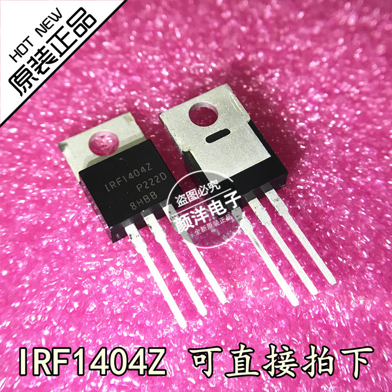 50PCS TO 220 IRF1404ZPBF TO220 IRF1404 Field effect transistor New and original
