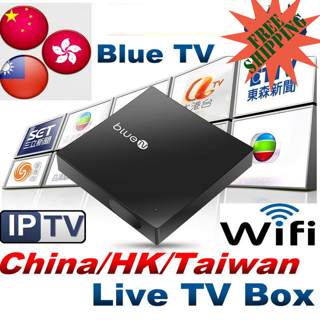 US $170 0 |2016 Tvpad4 VS BlueTV IPTV Android TV BOX Hongkong Taiwan  Chinese Live Channels Blue TV Vedio on Demand No Monthly H TV Moonbox-in  Set-top