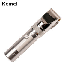 Kemei Professional  Electric Cordless Hair Clipper Rechargeable Hair Trimmer Men's Hair Cutting Machine Aluminum Alloy Haircut