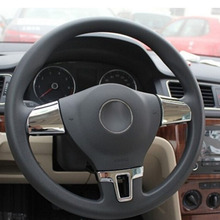 For Touran 2009 2010 2011 2012 2013 2014 2015 Bright Chrome And Matte Chrome Car Steering Wheel Button Frame Cover Trim