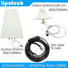 Indoor Ceilling Antenna and Outdoor Antenna 800/2700Mhz Accessories for CDMA GSM DCS PCS WCDMA 3G 4G Signal Repeater Booster