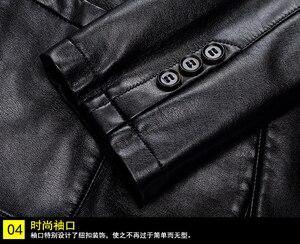 Image 4 - 10xl 8xl 6xl 5xl 4xl marca jaqueta de couro do plutônio dos homens outono inverno casual jaquetas sólidos roupas elásticas motocicleta outerwear