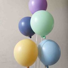Macaron balloons 50pcs/lot 12inch blue valentines day wedding decoration air ballon gonflable eid mubarak