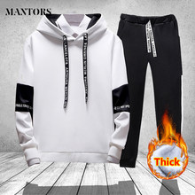 Winter Casual Tracksuit Men Hoodies Set with Pant Two Pieces Printed Thick Hooded Hoodies Jacket + Pants Track Suit Mens Clothes(China)