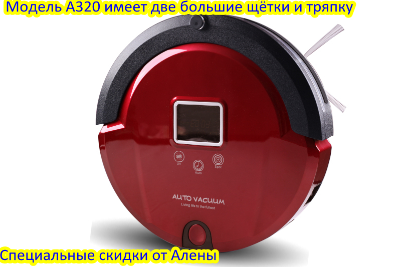 (Free for Russian buyer ) 4 In 1 Multifunctional Robot Vacuum Cleaner,with virtual blocker,Self Charging, LCD touch,LIECTROUX