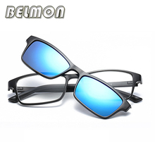 BELMON Optical Eyeglasses Frame Men Women Fashion Clip On Magnets Polarized Sungllasses Glasses Spectacle For Male RS257