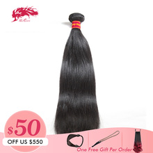 Black Hair Free Weave