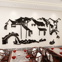 Chinese Jiangnan Building Style Acrylic Wall Stickers DIY Wall Stickers for Restaurant Wall Decoration