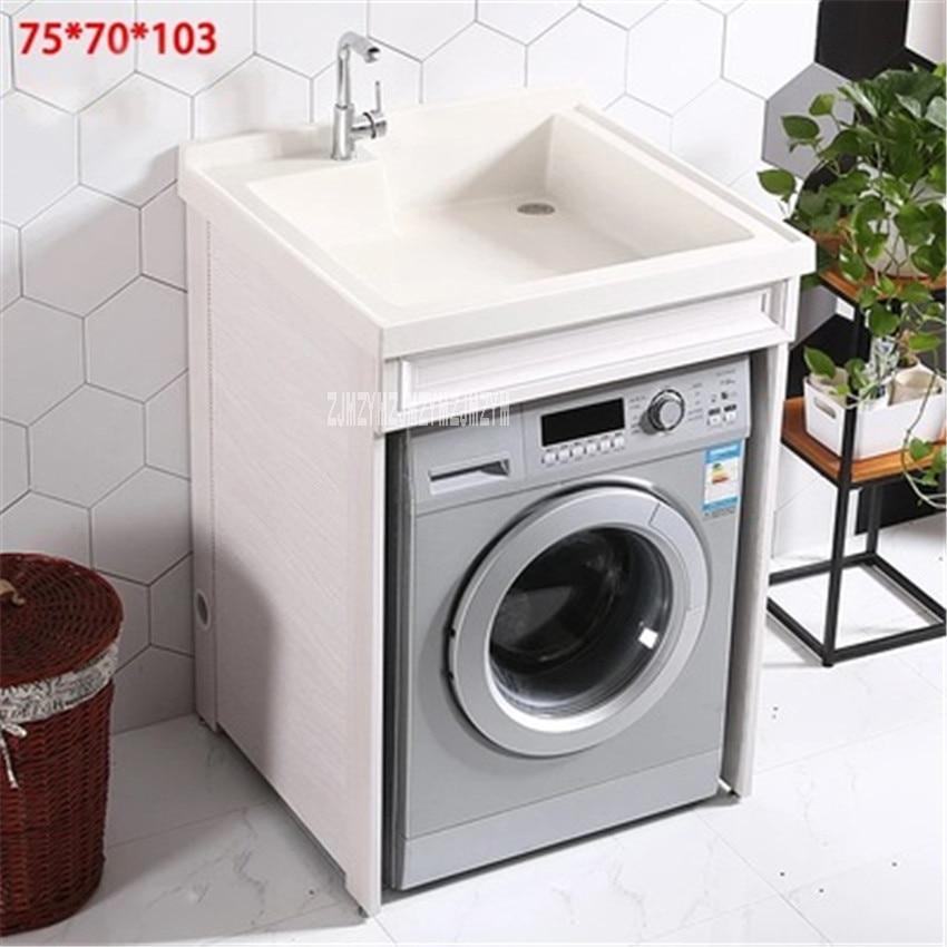 M-01 Space Aluminum Washing Machine Cabinet Household Balcony Storage Cabinet Bathroom Laundry Pool Basin Combination Cabinet