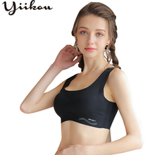 Womens spring and summer seamless sleep underwear women no steel ring gathered bra ice silk breathable chest pad wrapped
