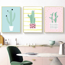 Modern Abstract Potted Plant Cactus Poster Print Canvas Picture Home Wall Art Decoration Wall Stickers Can Be Customized(China)