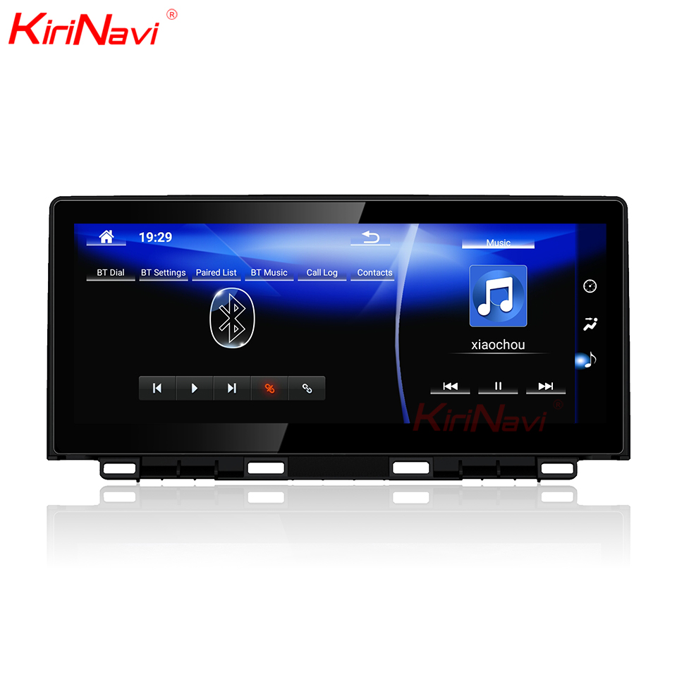 "Kirinavi Android 7.1 For Lexus NX200 300H 10.25"" IPS Touch Screen 2G RAM 16G ROM Car Multimedia Player Auto Gps Navigation Audio"