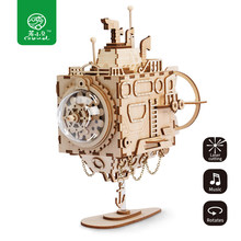 Robud DIY Steam Punk Submarine Model with Music Box Wooden Building Kits Puzzle Gift for Boys & Girls AM680 for Dropshipping(China)