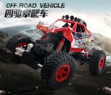 2.4G 26cm RC car Remote Control Truck Model Bigfoot Off-Road Vehicle Dirt Bike with 2 Batteries,Shock absorber Kids toy gift