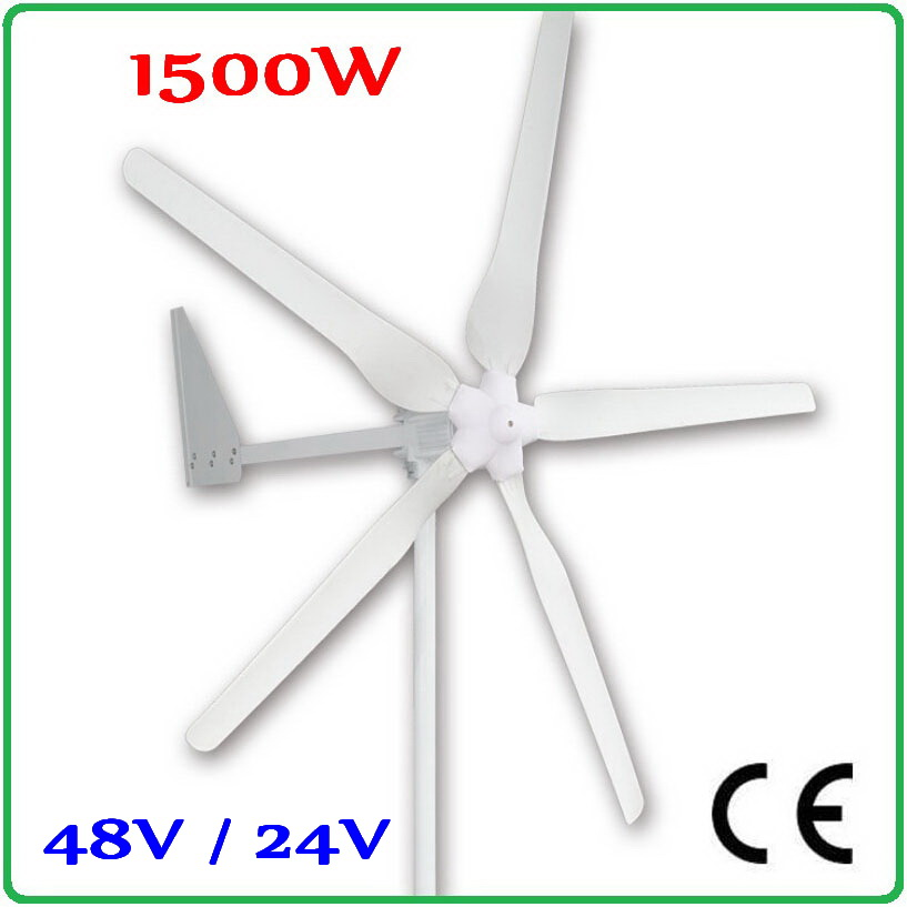 1500W wind turbine generator 48V or 24V AC three phase Wind Generator enough power output 1000w 48v ac three phase wind turbine generator for home use for boat
