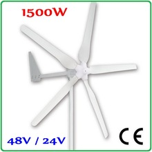 1500W wind turbine generator 48V or 24V AC three phase Wind Generator enough power output promotion wind power generator wind power generator alternator for wind generator 600w 650r m permanent magnet ac on sale
