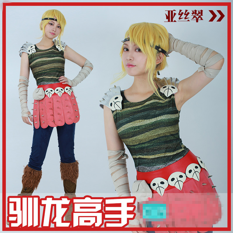 anime cosplay How to Train Your Dragon Astrid cosplay costume