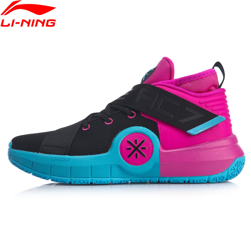 Li-Ning Men Wade ALL CITY 7 Champagne/South Beach/PE Professional Basketball Shoes LiNing CLOUD Sport Sneakers ABAP101 XYL278