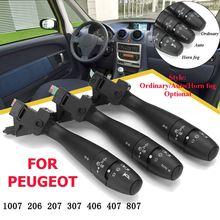Автомобильный указатель поворота переключатель рулевой колонки Рог Авто 96477533XT для PEUGEOT 1007 206 207 307 406 407 807