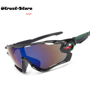 Frame Sunglasses Trending-Products Luxury Brand Gift Big Cool Men Snelle Planga Sport