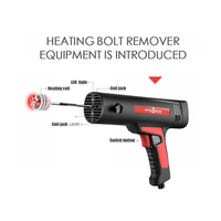 HBR220 Handheld Induction Heater Quick Release Rusty Screw and Nut Machine Flameless Heating Bolt Remover Repair Tool 110V/220v
