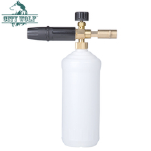 City Wolf wholesale car washer foam cannon brass snow foam lance deck foam soap bottle for Karcher high pressure washer