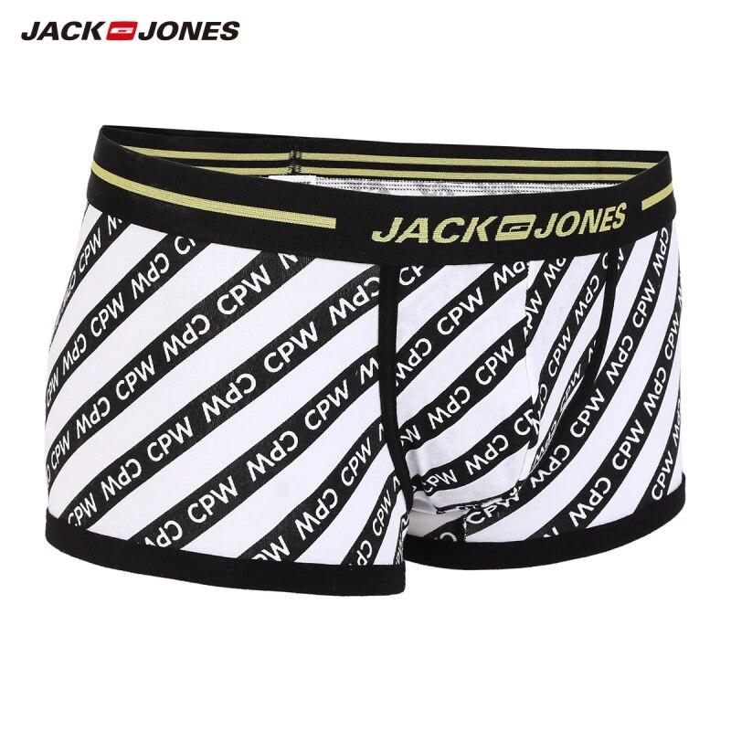 JackJones Men's Stretch Cotton Boxer Shorts Male Underpants Sexy Panties Cotton Mens Bodysuit Trunks Pant |218392532