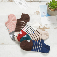 1 Pair Women Socks Warm Comfortable Casual Cotton Girl Ankle Socks Durable Shallow Mouth Invisible Striped Female Sock Hosiery