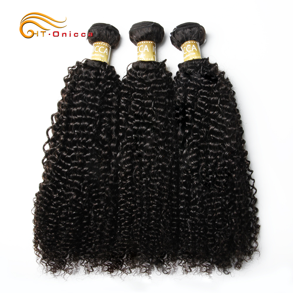 Onicca Brazilian Kinky Curly Hair Weave Bundles 100% Human Hair Bundles 1/3/4 PCS Natural Color 8-28 Inch Remy Hair Extensions