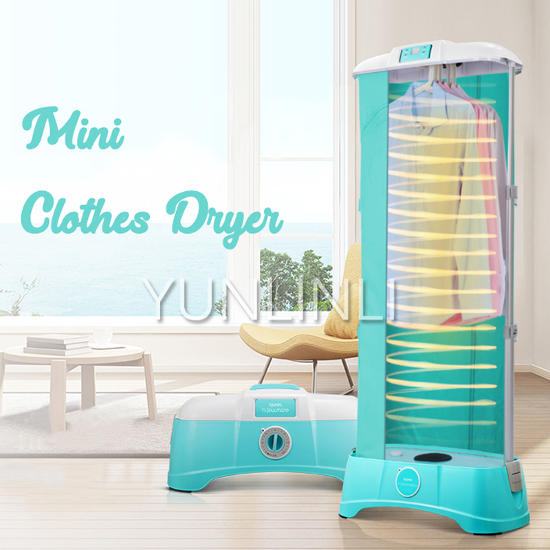 Vertical Clothes Dryer Household Smart Remote Control & Long Timing Setting Drying Machine With 5kg Drying Capacity TJ-SM801M