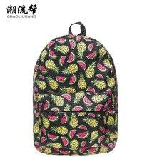 CHAOLIUBANG European Women Backpack Pineapple Printing School Bag for Teenage Girls Travel Daypack Oxford Mochila Rucksack