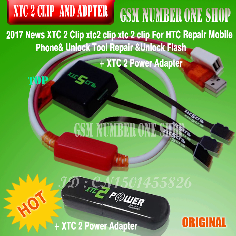 Gsmjustoncct xtc 2 clip xtc clip Boîte et Y câble et 3 dans 1 Flex câble et xtc 2 puissance adaptateur pour HTC