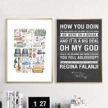 친구 텔레비젼 쇼 따옴표 벽지 캔버스 포스터 인쇄 벽 예술 그림 장식 그림 현대 침실 홈 장식 프레임 워크