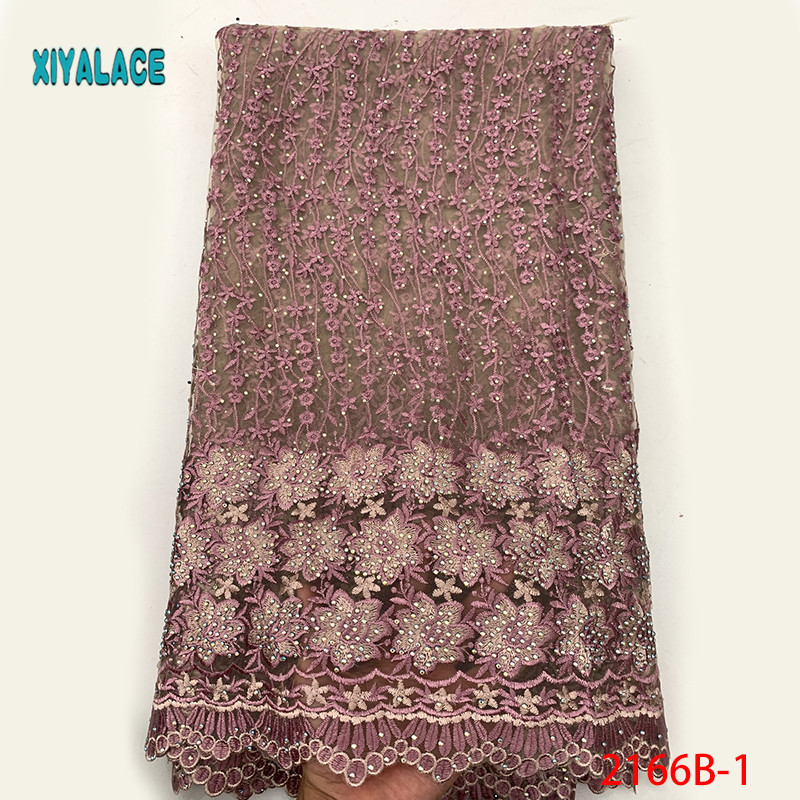 African Lace Fabric Beads Lace Fabric 2019 Embroidered Nigerian Net Laces Fabric Bridal High Quality French Tulle YA2166B-1