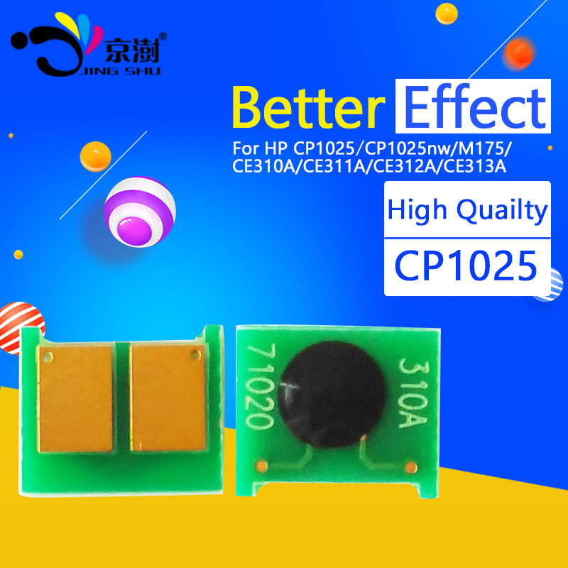 ₪ Discount for cheap phaser 3 4 cartridge chip and get free shipping