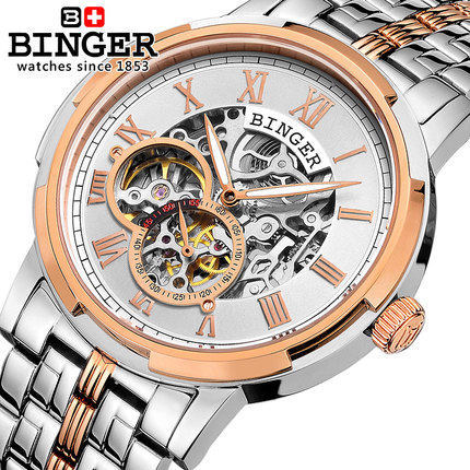 Binger Brand Men Watches military Vogue Leather Self Wind Analog Clock Army Mens sports Wrist Watch Stainless Steel Buckle binger brand men watches military vogue leather self wind analog clock army mens sports wrist watch stainless steel buckle